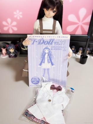 I・Doll37の戦利品
